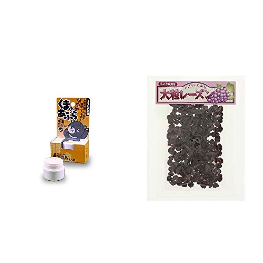 酸化する導体スキム[2点セット] 信州木曽 くまのあぶら 熊油スキン&リップクリーム(9g)?大粒レーズン(280g)
