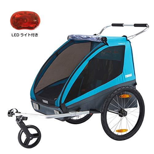 スーリー・コースター・XT<THULE COASTER XT>チャイルドトレーラー お子様1歳から7歳くらい 二人乗り年子・双子対応身長115cmくらい 積載45kg 夜間LEDライト付 デラックス室内装備 ベビーカー用前輪付属色:スーリー・ブルー (LED付き)