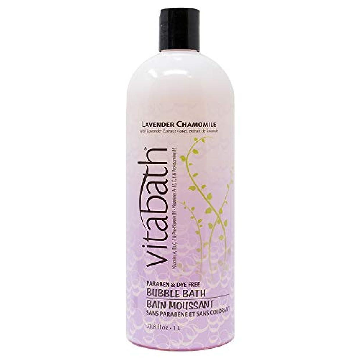 パウダー分岐する副産物Lavender Chamomile Bubble Bath