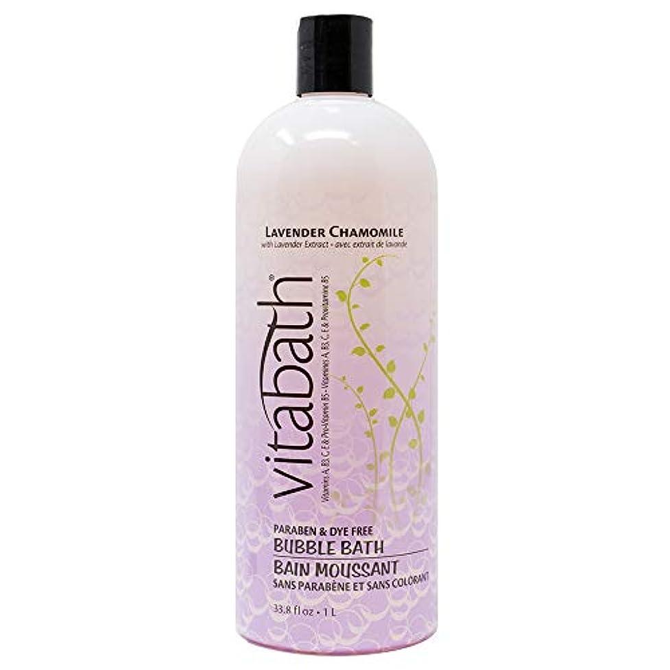 帰る南アメリカ和Lavender Chamomile Bubble Bath