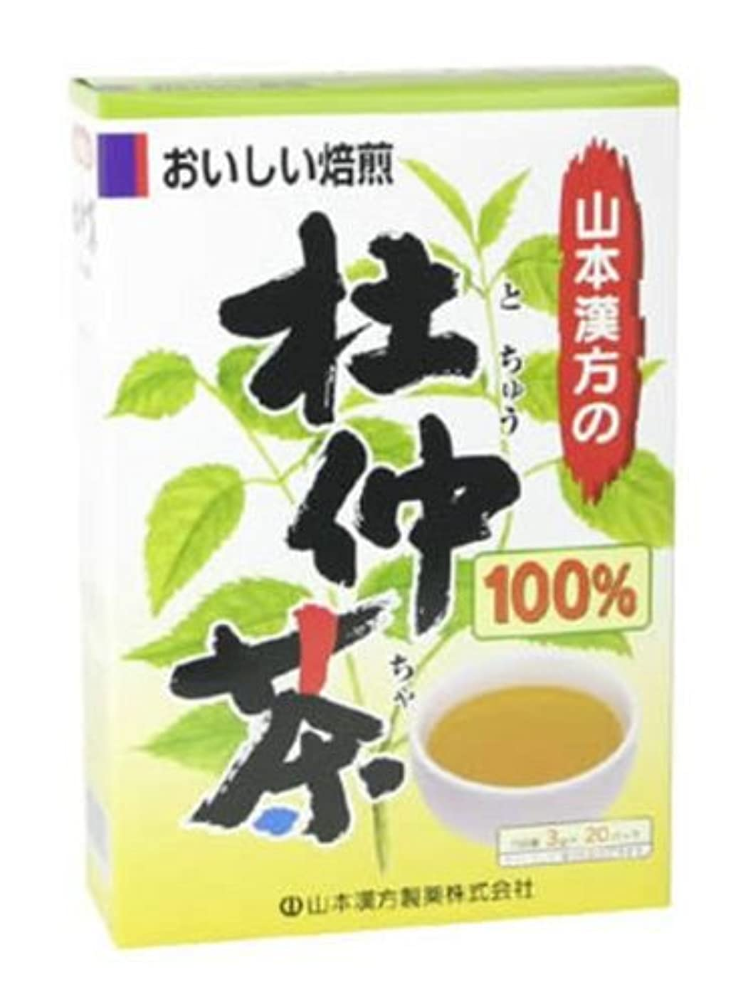 ほとんどないフォアマンラフ睡眠山本漢方製薬 杜仲茶100% 3gX20H