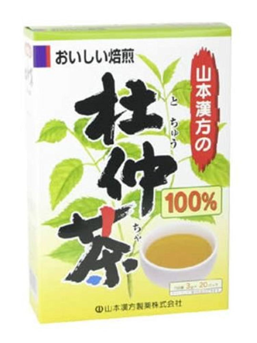 後退するはっきりしない過ち山本漢方製薬 杜仲茶100% 3gX20H