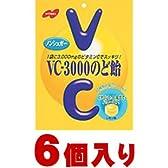ノーベル VC3000のど飴90g×6個入(1ケース納品)