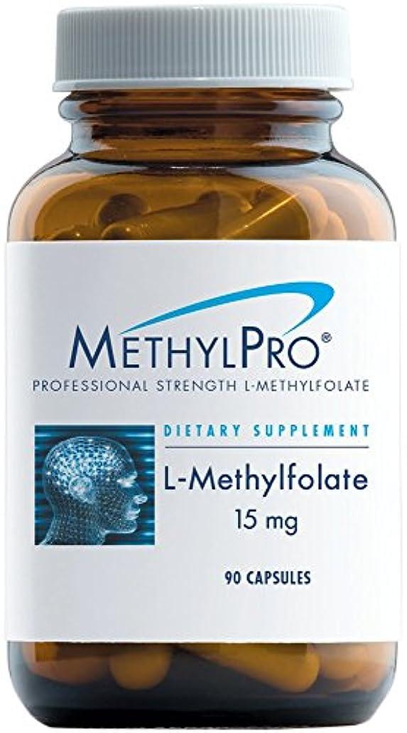間接的宮殿送るMethylPro L-メチル葉酸 15 ミリグラム - 科学的 製剤化 アクティブ 葉酸 (90 カプセル)