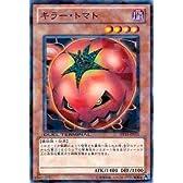 【シングルカード】遊戯王DT キラー・トマト ノーマル DT11-JP005