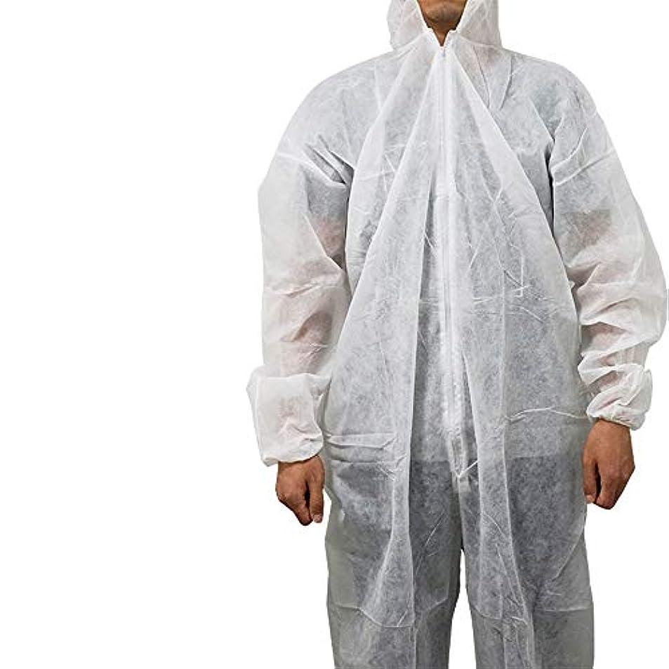 ダイジェストリレー哀れなセーフラン(SAFERUN) 不織布ツナギ服(フード付き) 白 使い捨て つなぎ ポケット無し 前ファスナー