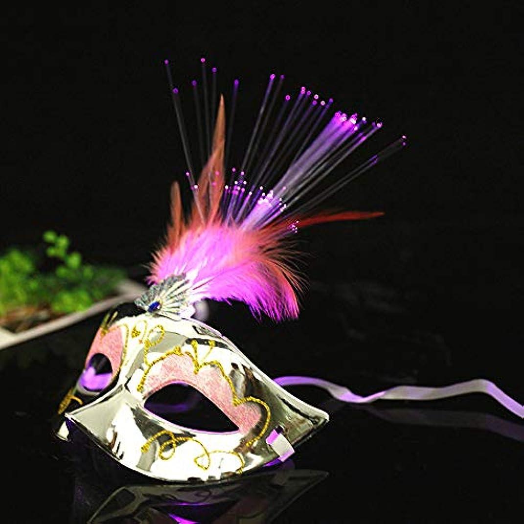 ドナウ川束ねる深さフェザーマスク、ダンスパーティーバーハロウィンクリスマスパーティーのためのカラフルな光ファイバーシルクルミナスフェザーマスク,銀