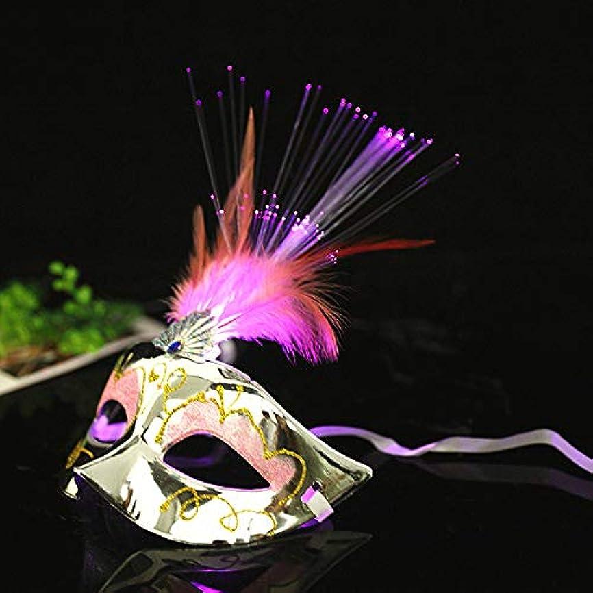 キウイ十分なに頼るフェザーマスク、ダンスパーティーバーハロウィンクリスマスパーティーのためのカラフルな光ファイバーシルクルミナスフェザーマスク,銀