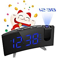 投影時計 卓上時計 デジタル時計 目覚まし時計 突破的な投影技術付き 5~60分スヌーズできる目覚まし時計 FMラジオ搭載 ダブルアラーム付き 輝度音量可調整なLED時計 USB給電便利な投影時計 友達や家族に最適な新年ギフト