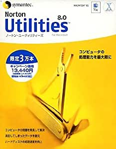 ノートン・ユーティリティーズ 8.0.2 for Macintosh キャンペーン価格版