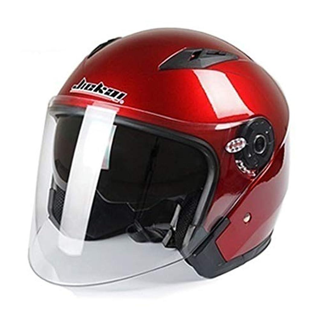 即席寄託キリマンジャロヘルメットオートバイオープンフェイスモーターレーシングオートバイ二輪レンズでヴィンテージヘルメットjiekai Capacete Para Motocicleta Cascos Para