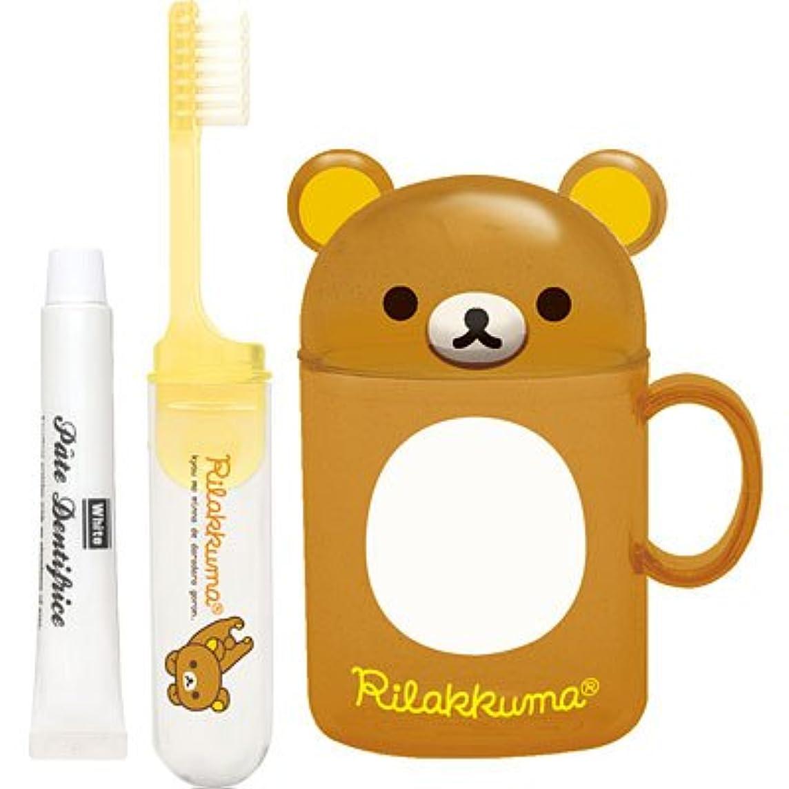 ドーム尊厳印刷するリラックマ 歯ブラシセット リラックマ FE03101