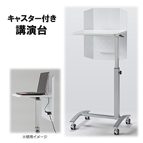 ナカキン 講演台 SLT40-W