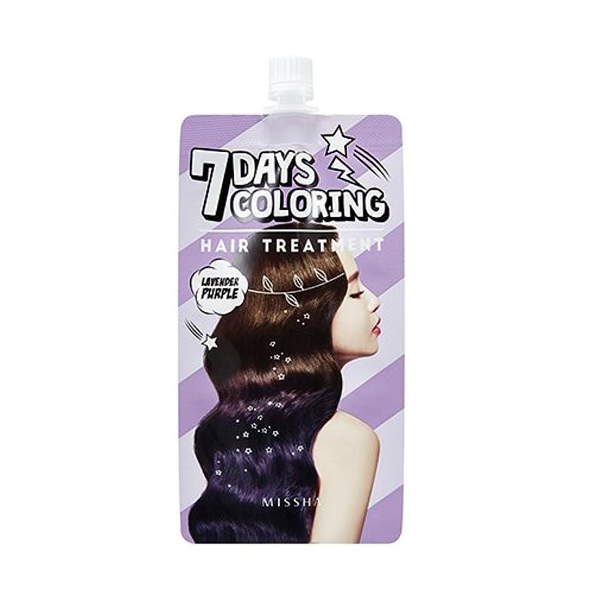 エゴイズム差し迫った肌寒いMISSHA 7 Days Coloring Hair Treatment 25ml/ミシャ 7デイズ カラーリング ヘア トリートメント 25ml (#Lavender Purple) [並行輸入品]