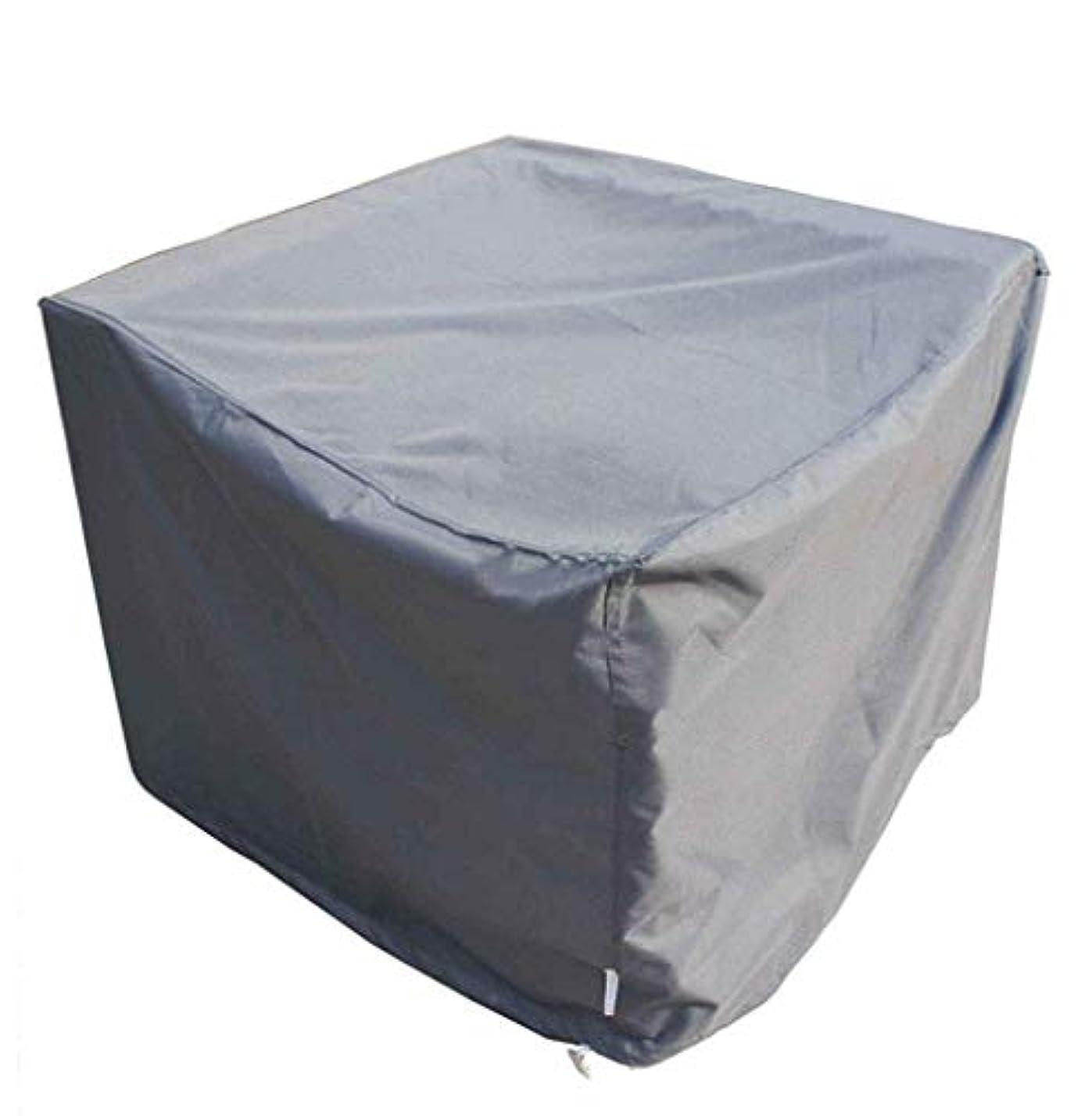 黙認するありがたい代表してYushengxiang 屋外テント屋外ナイトダストカバーソファレインカバー機機器保護カバー (Color : Grey, サイズ : 100 x 100 x 73cm)