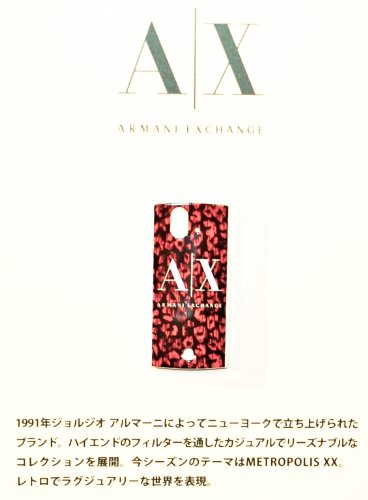 Xperia Collection背面カバー KOBE Collection 2011ARMANI EXCHANGE