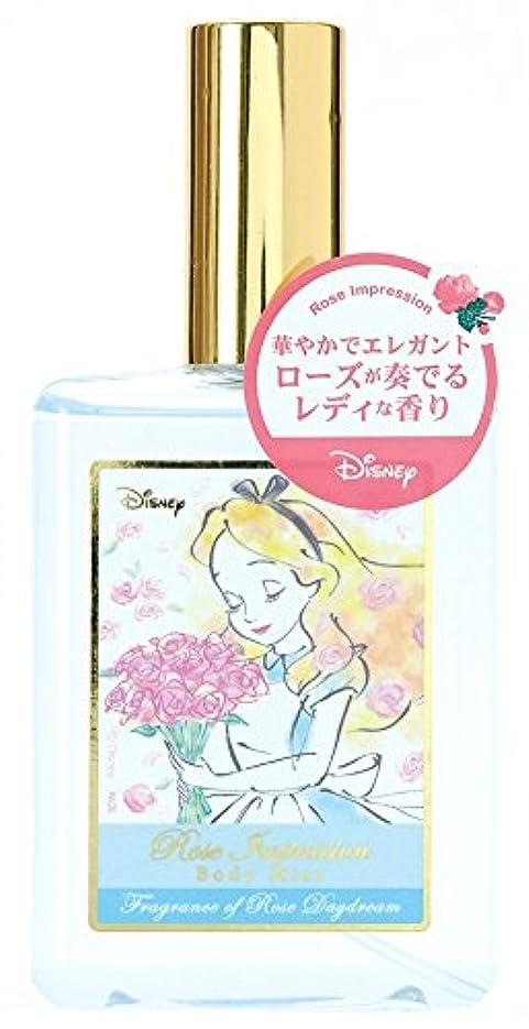広々とした対応テンポディズニー ボディミスト アリス ローズインプレッション ローズデイドリームの香り 75ml DIT-11-02