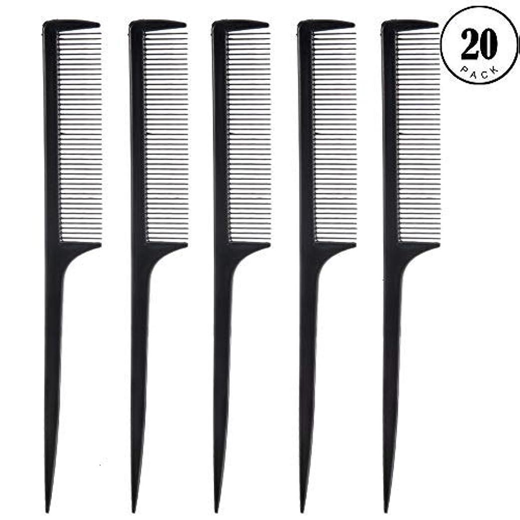 エレベーター織機襟Feeko Comb, 20 Pieces 21CM Plastic Lightweight Rat Tail Comb All Hair Types Black [並行輸入品]