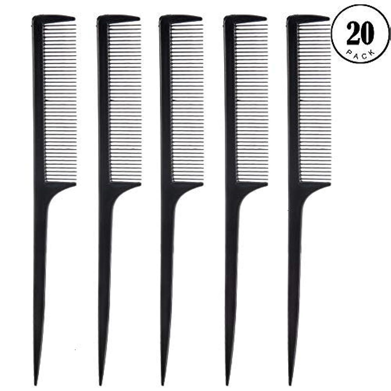 シルエット驚くべきプライムFeeko Comb, 20 Pieces 21CM Plastic Lightweight Rat Tail Comb All Hair Types Black [並行輸入品]