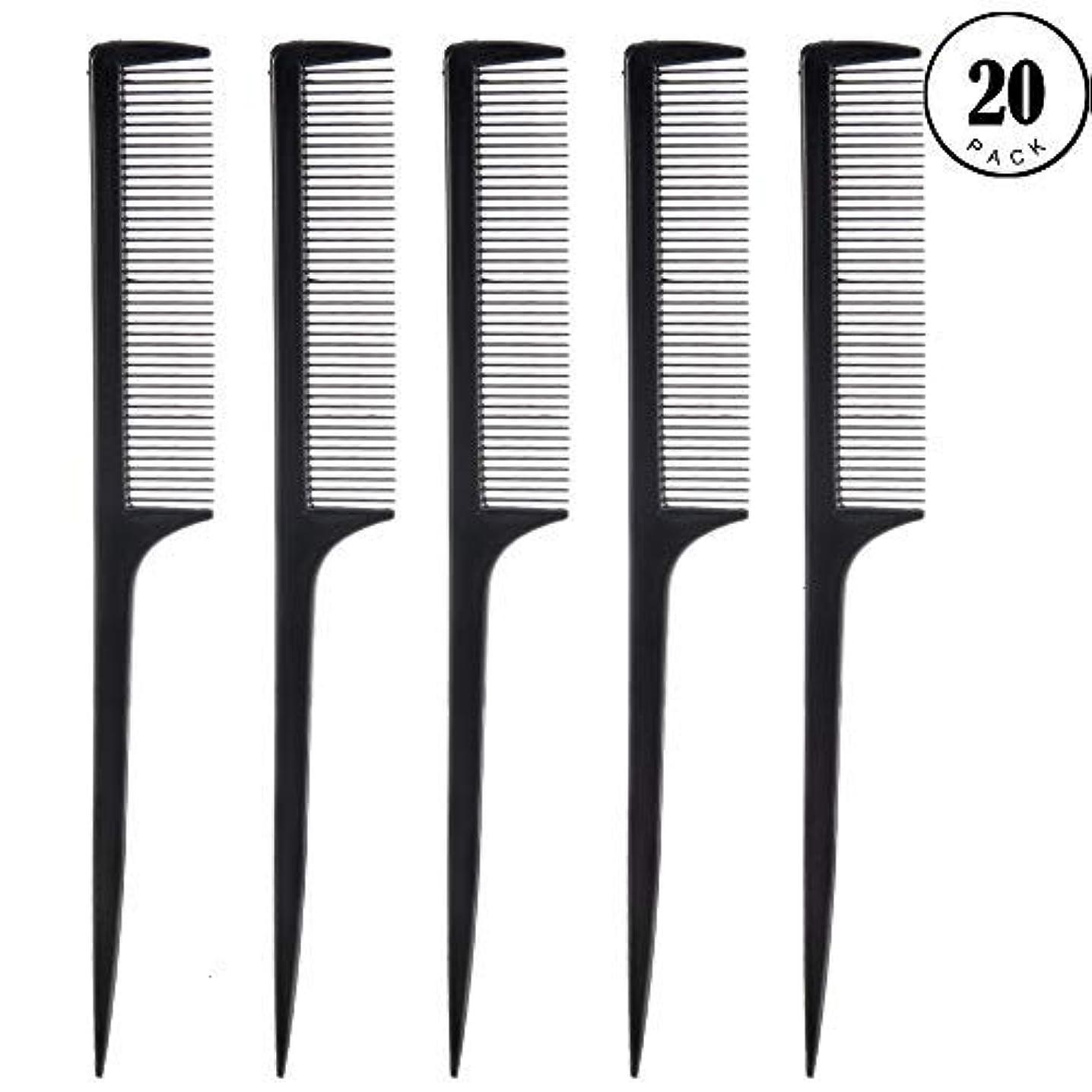 糞無駄に外交問題Feeko Comb, 20 Pieces 21CM Plastic Lightweight Rat Tail Comb All Hair Types Black [並行輸入品]