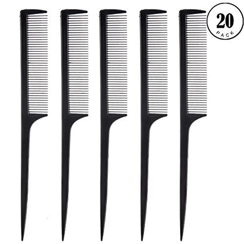 Feeko Comb, 20 Pieces 21CM Plastic Lightweight Rat Tail Comb All Hair Types Black [並行輸入品]