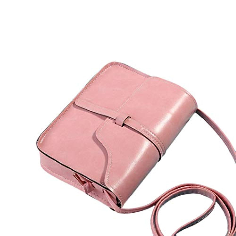 DeeploveUU ヴィンテージ女性のバッグPUレザークロスボディショルダーバッグ無地の女性のメッセンジャーバッグ小さな正方形のバッグカジュアル旅行バッグ