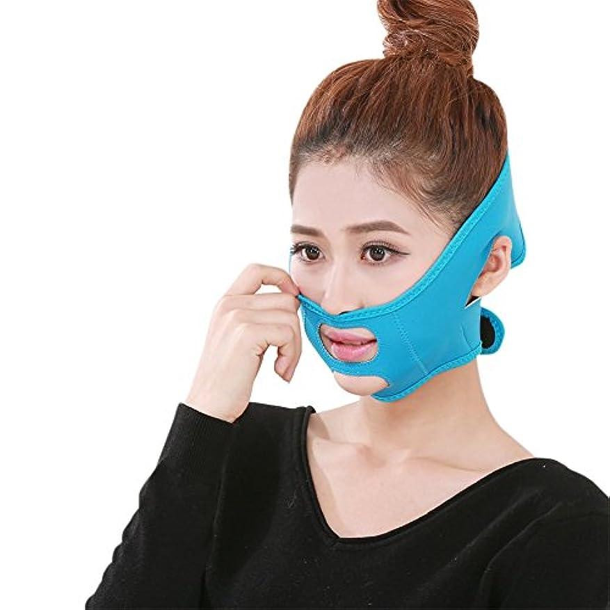 Remeehi 小顔ベルト 引き締め V顔 フェイスラインベルト シワ対策 美顔 ベルト 二重あこ対策 ブルー
