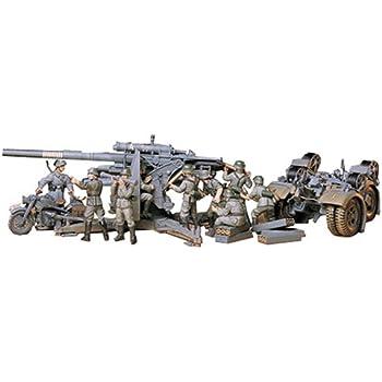 タミヤ 1/35 ミリタリーミニチュアシリーズ No.17 ドイツ陸軍 88ミリ砲 プラモデル 35017