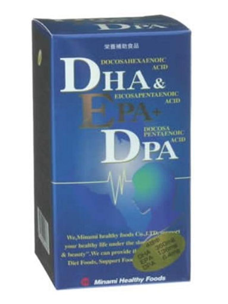 ワゴンモス彼らはDHA&EPA+DPA 120粒 約30日分