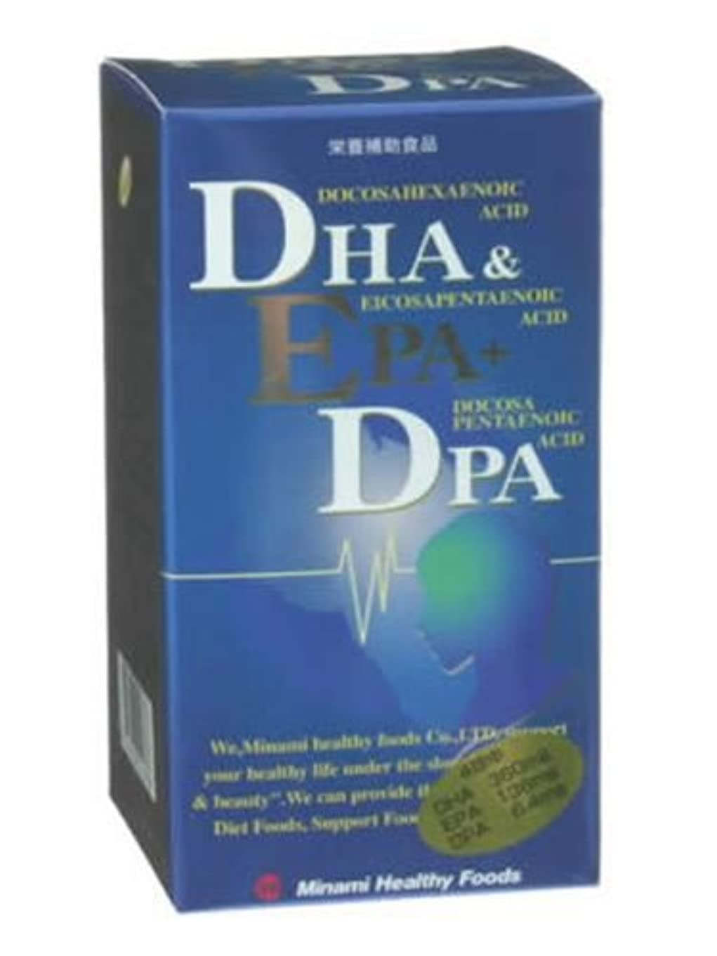 有益な反響する複数DHA&EPA+DPA 120粒 約30日分