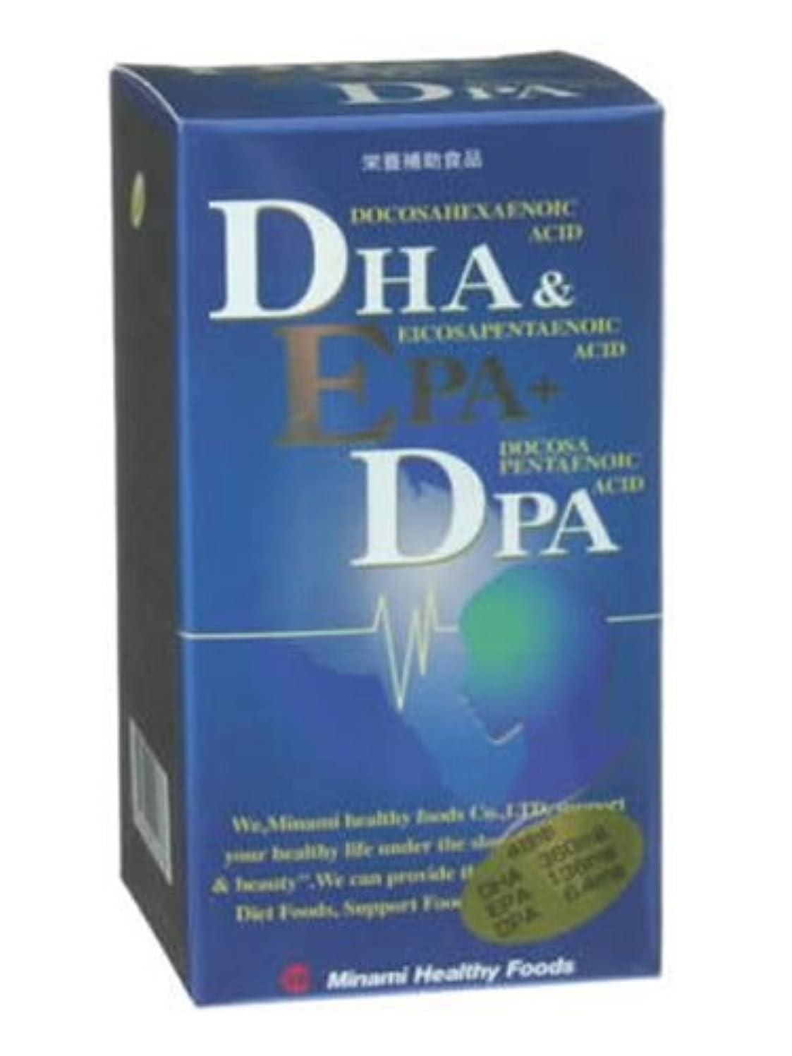 程度無秩序報酬のDHA&EPA+DPA 120粒 約30日分