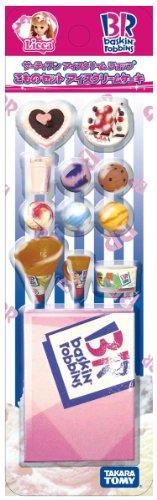 リカちゃん サーティワン アイスクリーム ショップ こものセット アイスクリームケーキ