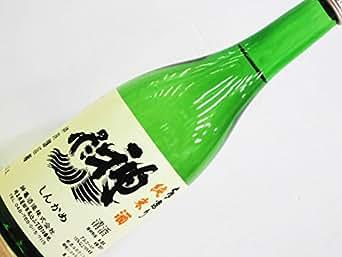 埼玉県 神亀酒造 神亀【しんかめ】 純米酒 辛口 720ml