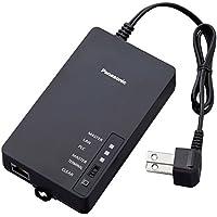 パナソニック HD-PLC対応PLCアダプター コンセントタイプ 屋外用(ボックス内設置) WPN7111