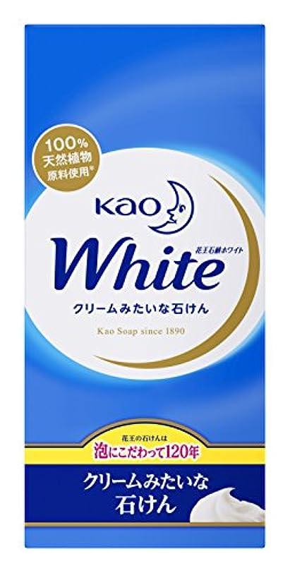 時系列引き算嫌い花王ホワイト 普通サイズ(箱) 6個入