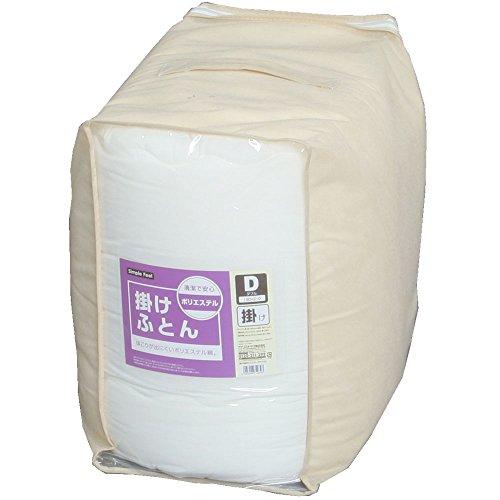 アイリスオーヤマ 掛け布団 洗える ほこりが出にくい ポリエステル ダブル FPK-D