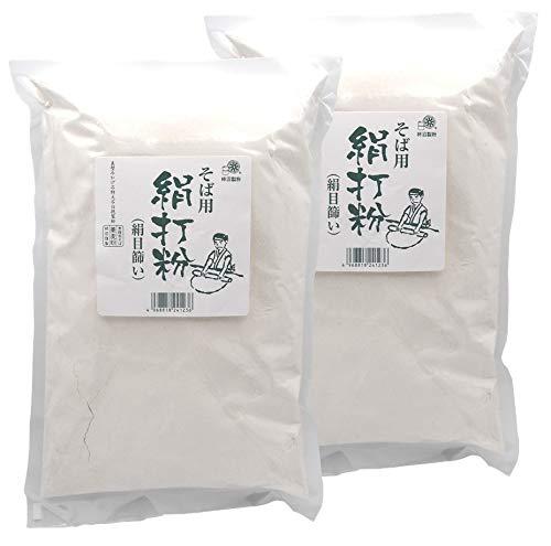 柿沼製粉 そば打ち用「絹の打ち粉」1kg×2袋パック(計2kg)[kn2]