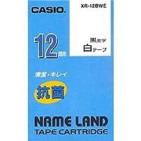 == まとめ == カシオ/NAME/LAND / 抗菌テープ12mm×5.5 / 白/黒文字/XR-12BWE / 1個 - ×5セット -