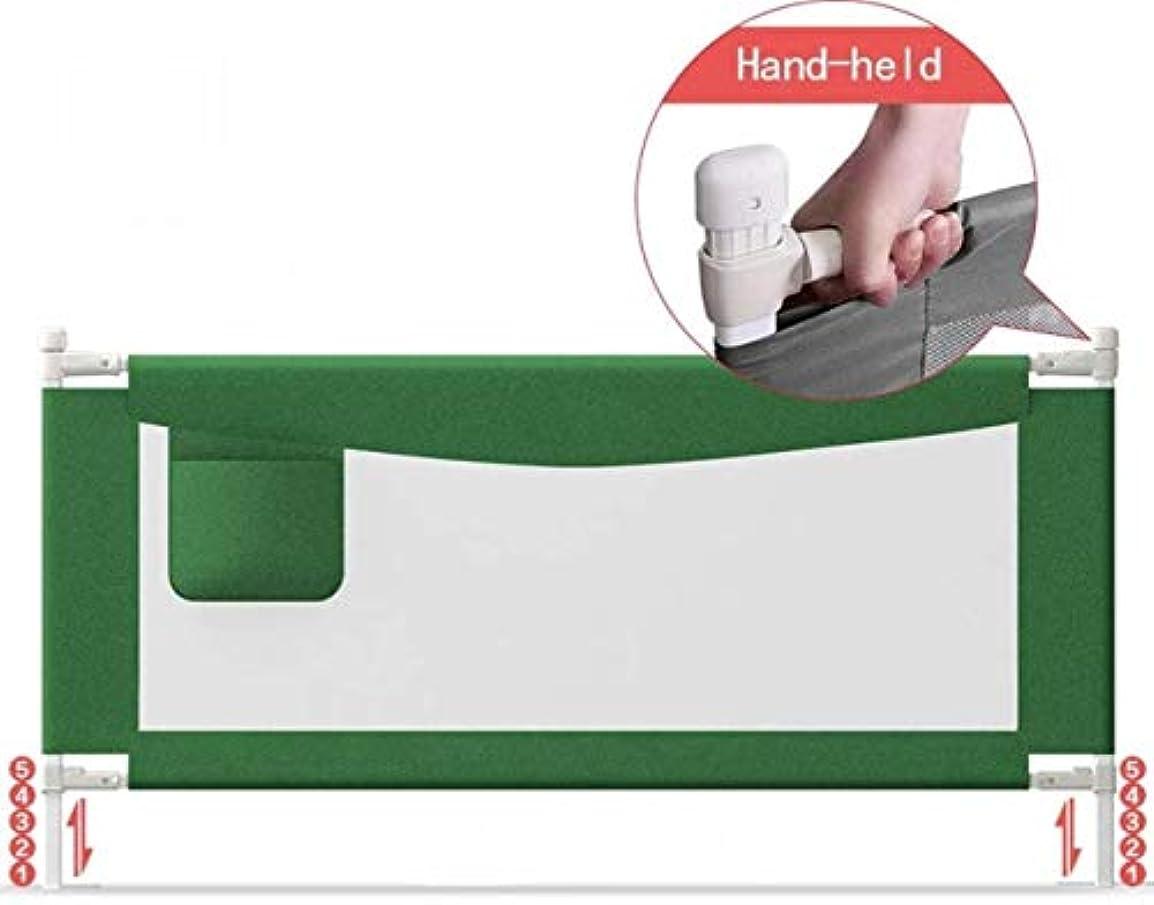 砂漠安らぎ忘れられないTXC- ベッドフェンス、フェンスベビーアンチ落下保護柵安全落下防止ベッドサイド1.8-2メートルバッフル 耐久性のある (Size : 200cm)