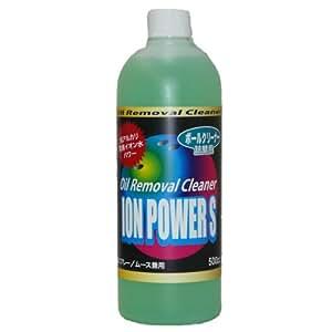 (アメリカンボウリングサービス) ABS イオンパワーS 詰め替え用 ボールクリーナー