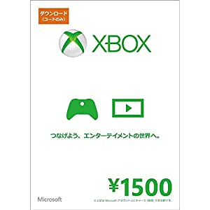 Xbox プリペイドカード 1500円 デジタルコード 【旧 Xbox ギフトカード】 [オンラインコード]