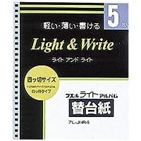 (まとめ)ナカバヤシ ライトアルバム替台紙 アL-JHR-5【×10セット】 〈簡易梱包