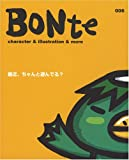 BONte―Character & illustration & more (006)