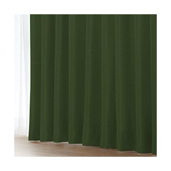 窓美人 半間 アラカルト 1級遮光カーテン 1枚...の商品画像