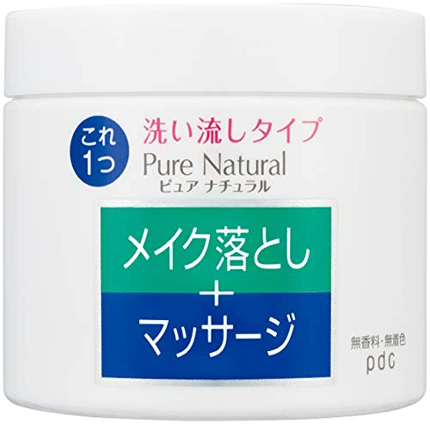 割り込みアウター十Pure NATURAL(ピュアナチュラル) マッサージクレンジング 170g