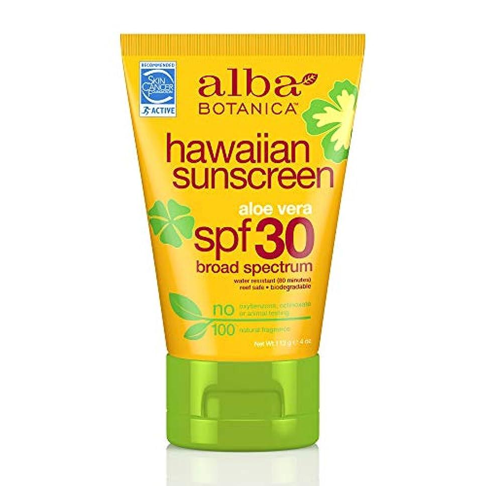 生産的組み合わせる危機Alba Botanica Hawaiian Aloe Vera Natural Sunblock SPF 30 - 4 fl oz