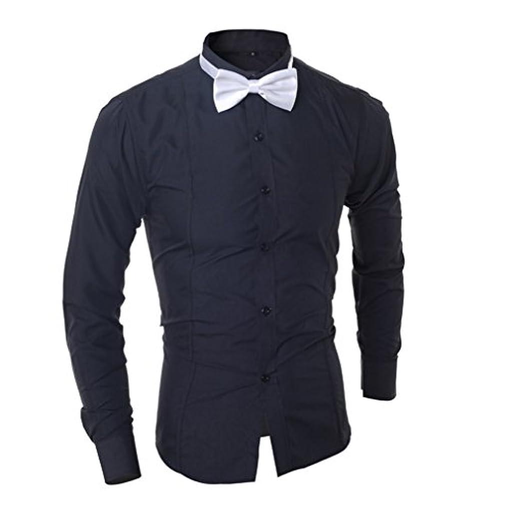 リレー番目顧問Honghu メンズ シャツ 長袖 カジュアル スリム ボウタイ付き ブラック 2XL 1PC