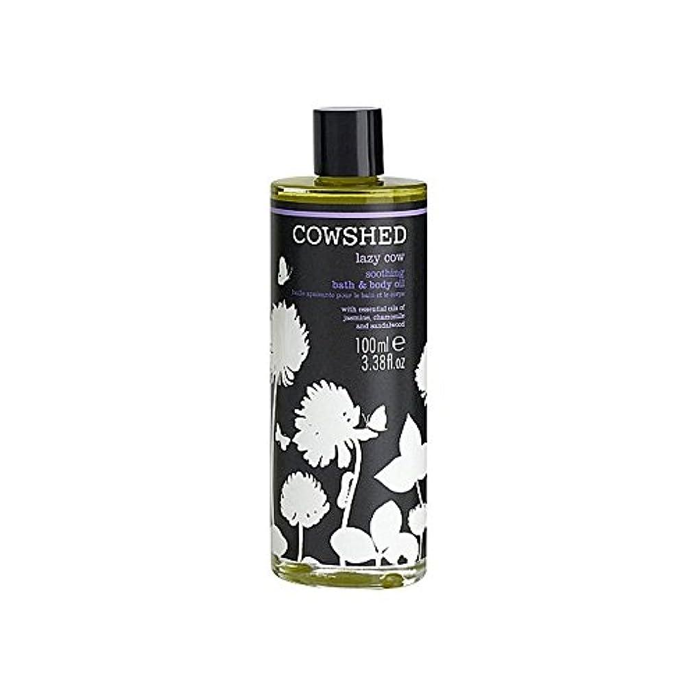 横たわる穏やかないろいろバス&ボディオイル100ミリリットルをなだめる牛舎怠惰な牛 x2 - Cowshed Lazy Cow Soothing Bath & Body Oil 100ml (Pack of 2) [並行輸入品]