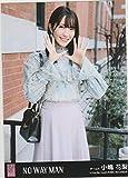 【小嶋花梨】 公式生写真 AKB48 NO WAY MAN 劇場盤 夢へのプロセスVer.