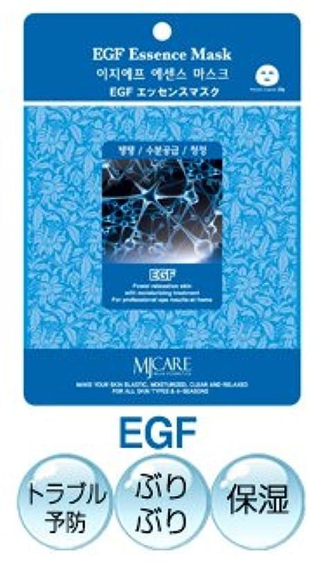後世ビリーヤギ初期★マスク部門売上NO.1★美人 シートマスク(EGFエッセンスマスク)【30枚パック】 - MJ Care(MJケア)